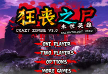Crazy Zombie 3.0 Title Screen