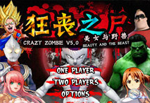Crazy Zombie 5.0 Title Screen