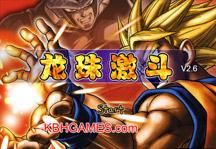 Dragon Ball Fierce Fighting 2.6 Title Screen