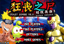 Crazy Zombie 8.0 Title Screen