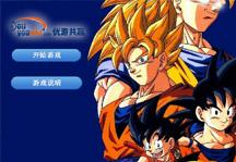 Dragon Ball Wars Title Screen