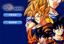 Dragon Ball Wars Title Screen