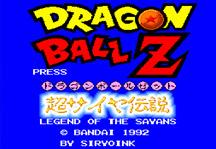 Dragon Ball Z Super Saiya Densetsu Online Title Screen