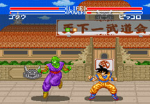 Dragon Ball Z Super Butōden Gameplay