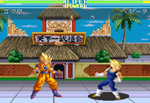 Dragon Ball Z Super Butōden 3 Gameplay
