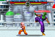 Dragon Ball Z Taiketsu Online Gameplay