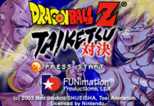 Dragon Ball Z Taiketsu Online Title Screen