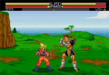 Dragon Ball Z Buyū Retsuden Online Gameplay