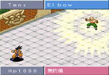 Dragon Ball Z Super Gokuden 2 Kakusei-Hen Gameplay