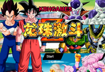 Dragon Ball Z Battle Title Screen