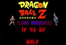 Dragon Ball Z Flash Dimension Title Screen