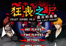 Crazy Zombie 9.0 Title Screen