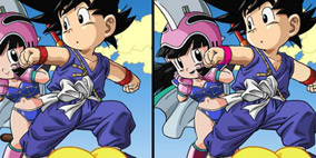 Dragon Ball Find the differences