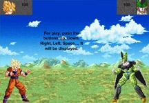 Goku vs Cell Title Screen