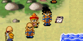 Dragon Ball Z The Legacy of Goku