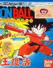 Dragon Ball Daimaō Fukkatsu
