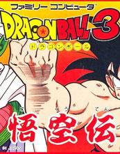 Dragon Ball 3 Gokuden