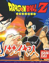 Dragon Ball Z Kyôshū! Saiyan