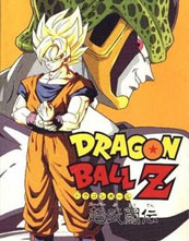 Dragon Ball Z Super Butōden