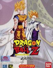 Dragon Ball Z Buyū Retsuden