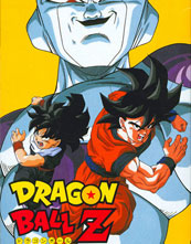 Dragon Ball Z Super Gokuden Kakusei-Hen