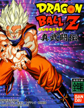 Dragon Ball Z Shin Butōden
