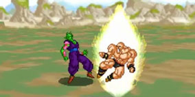 Dragon Ball Z Idainaru Dragon Ball Densetsu (The Legend)