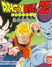 Dragon Ball Z Goku Gekitōden