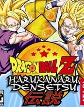 Dragon Ball Z Harukanaru Densetsu