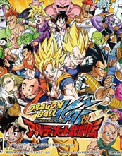Dragon Ball Kai Ultimate Butōden