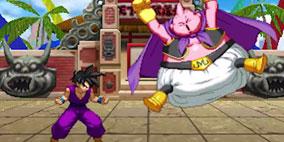 Dragon Ball Z Extreme Butōden