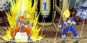 Dragon Ball Z Budokai HR