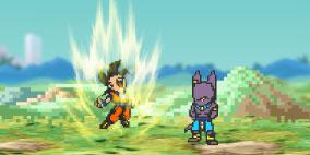 Dragon Ball Z Ultimate Power 2