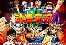 Comic Stars Fighting 3.2 Title Screen