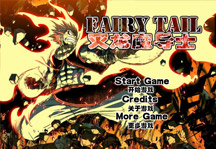 Fairy Tail Fighting Game Title Screen