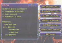 Anime Battle 2.1 Title Screen