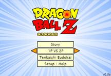 Dragon Ball Z Tribute 0.8b Title Screen