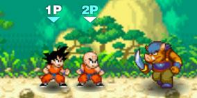 Dragon Ball Fierce Fighting 1.6