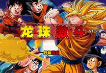 Dragon Ball Fierce Fighting 1.6 Title Screen