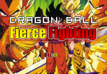 Dragon Ball Fierce Fighting 1.7 Title Screen