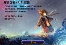 Anime Battle 2.2 Title Screen