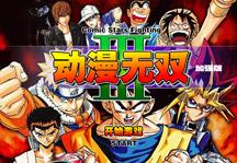Comic Stars Fighting 3.1 Title Screen