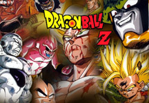 Dragon Ball Z 0.1 Title Screen