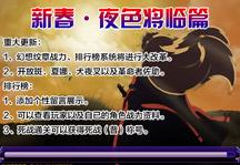 Anime Battle 1.7 Title Screen