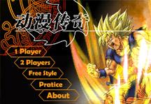 Anime Legends 2.0 Title Screen