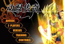 Anime Legends 2.1 Title Screen