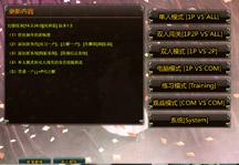 Anime Battle 1.3 Title Screen