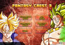 Anime Battle 3.0 Title Screen