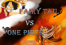 Fairy Tail vs One Piece 0.8 Title Screen