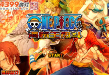 One Piece Hot Fight 0.8 Title Screen